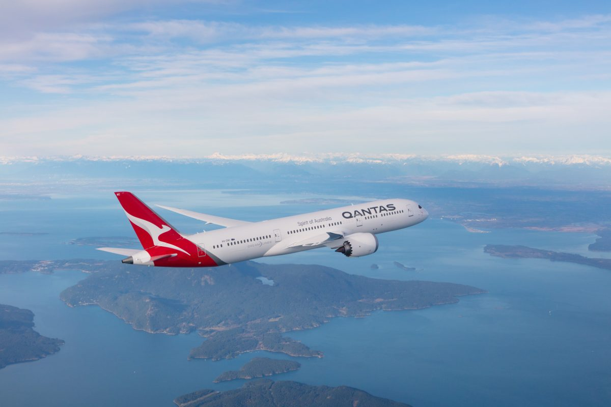 news/Qantas Airways ist Sicherste Airline 2021550/1.jpg